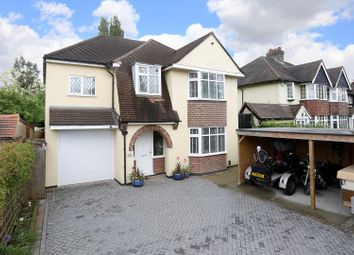 Thumbnail 5 bedroom detached house for sale in Wickham Road, Shirley