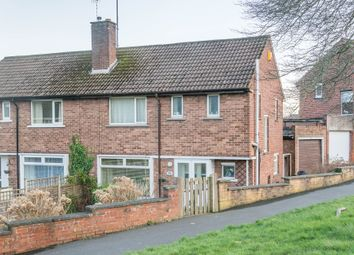Thumbnail 3 bed semi-detached house for sale in Knab Rise, Sheffield