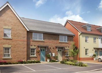 2 bed end terrace house for sale in Tettenhall Way, Faversham, Kent ME13