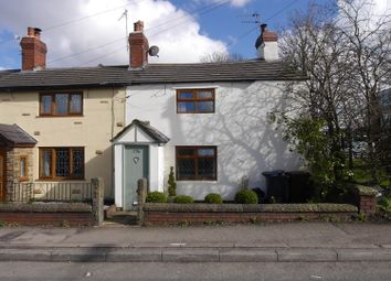 Thumbnail 2 bed cottage to rent in Gathurst Road, Orrell, Wigan