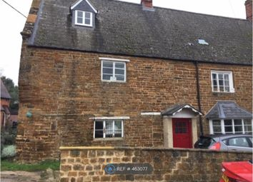 Thumbnail 1 bed maisonette to rent in High Street Byfield, Nr Daventry