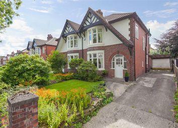 Thumbnail 3 bedroom semi-detached house for sale in Crompton Way, Tonge Moor, Bolton, Lancashire