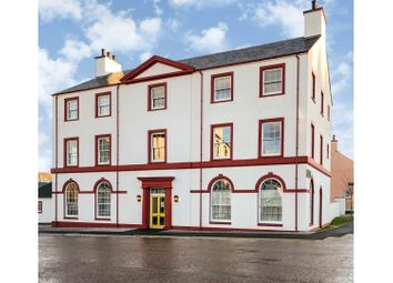Thumbnail 2 bed flat for sale in Douglas Court, Inverness