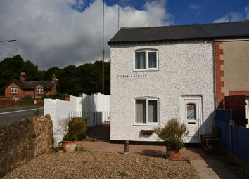 Thumbnail 2 bed end terrace house to rent in Victoria Street, Ironville, Nottingham