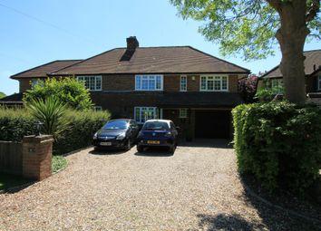 Thumbnail 4 bed semi-detached house for sale in Pankridge Drive, Prestwood, Great Missenden