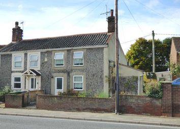 Thumbnail 3 bedroom end terrace house for sale in Cromer Road, Hevingham, Norfolk