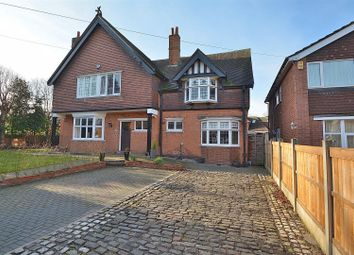 Thumbnail 6 bed detached house for sale in College Street, Long Eaton, Nottingham