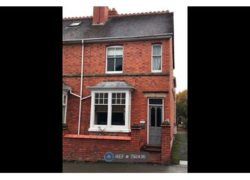 Thumbnail 3 bed end terrace house to rent in Copthorne Road, Shrewsbury