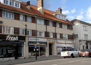 Thumbnail Flat to rent in Addis Square, Portswood Road, Southampton