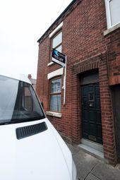Thumbnail 2 bedroom end terrace house for sale in Elgin Street, Preston