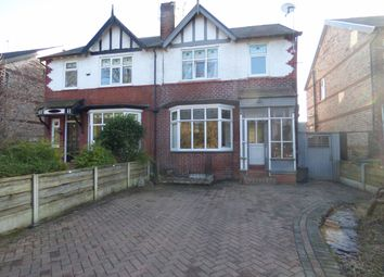 Thumbnail 3 bed semi-detached house for sale in Ferndale Avenue, Stockport