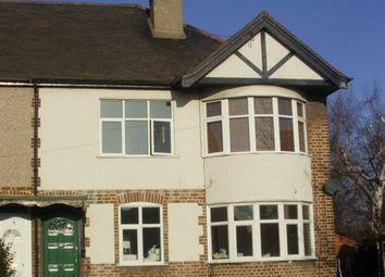 Thumbnail 2 bed maisonette to rent in Granton Avenue, Upminster