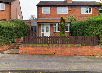 Thumbnail 2 bed semi-detached house for sale in Moorcroft Drive, Dewsbury