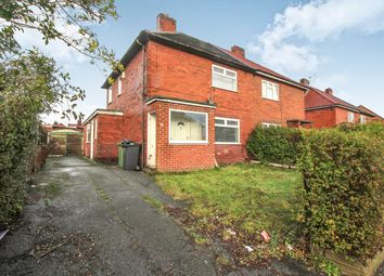 Thumbnail 2 bed semi-detached house for sale in Fairleigh Road, Tingley, Wakefield