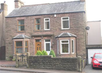 Thumbnail 3 bed semi-detached house to rent in Gilkin View, Cromford Road, Wirksworth, Matlock