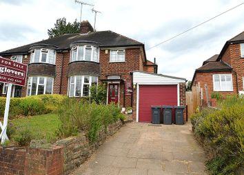 Thumbnail 3 bedroom semi-detached house for sale in Moor Green Lane, Moseley, Birmingham.