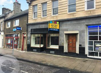 Thumbnail Retail premises to let in High Street, Peebles