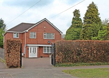 Thumbnail 5 bedroom detached house for sale in Henley Road, Walsgrave, Coventry