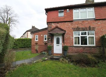 Thumbnail 3 bed semi-detached house for sale in Dennis Avenue, St. Helens