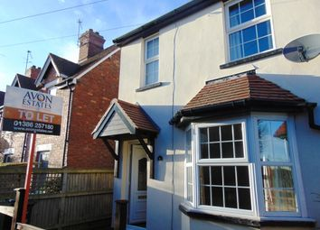 Thumbnail 3 bed semi-detached house to rent in Philipscote, Bengeworth
