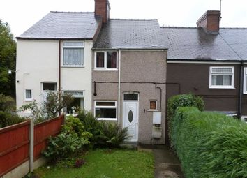Thumbnail 2 bed terraced house to rent in Spital Gardens, Chesterfield, Derbyshire