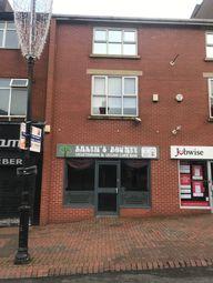 Thumbnail Retail premises to let in Bridge Street, Bolton
