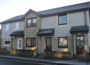 Thumbnail 2 bed flat to rent in Natal Place, Cowdenbeath, Fife