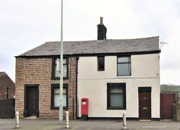 Thumbnail 3 bedroom semi-detached house to rent in Eaves Lane, Chorley