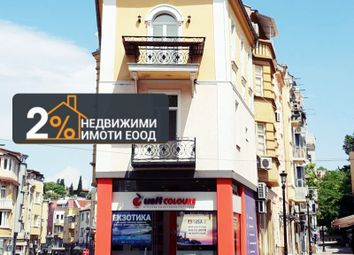 Thumbnail Apartment for sale in 1 Roman Stadium, Plovdiv, Bulgaria