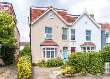 Thumbnail 5 bedroom property to rent in Egerton Road, Bishopston, Bristol