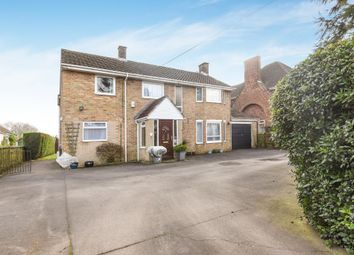 Thumbnail 4 bedroom detached house for sale in Gidley Way, Horspath