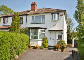 Thumbnail 3 bed semi-detached house for sale in Bracken Hill, Leeds, West Yorkshire