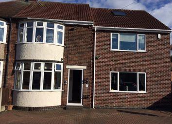 Thumbnail 5 bedroom semi-detached house for sale in Knightsbridge Gardens, Hucknall, Nottingham