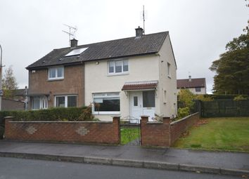 Thumbnail 2 bed semi-detached house to rent in Burns Road, Glenrothes