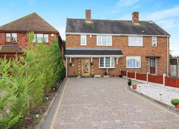 Thumbnail 3 bed semi-detached house for sale in Bideford Way, Longford, Cannock