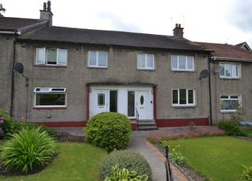 Thumbnail 3 bed terraced house for sale in Glenmanor Avenue, Moddiesburn