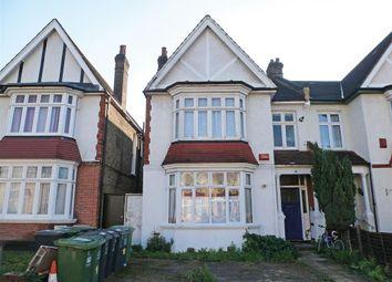 Thumbnail 2 bed maisonette for sale in Arran Road, London