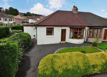 Thumbnail 3 bed bungalow for sale in Branksome Drive, Saltaire, Bradford