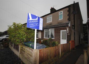 Thumbnail 3 bed semi-detached house to rent in Stoneygate Lane, Appley Bridge, Wigan