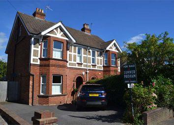 Thumbnail 5 bed property for sale in Upper Grosvenor Road, Tunbridge Wells, Kent