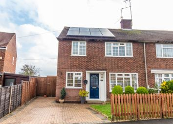 Thumbnail 3 bed end terrace house for sale in Brockley Close, Tilehurst, Reading