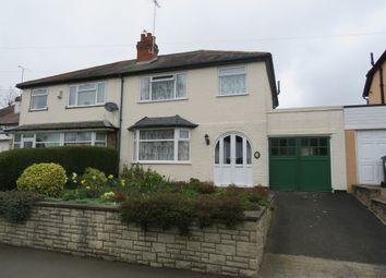 Thumbnail 3 bedroom semi-detached house for sale in Westlands Road, Moseley, Birmingham