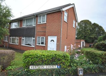 Thumbnail 2 bed flat to rent in Vernon Court, Nuthall