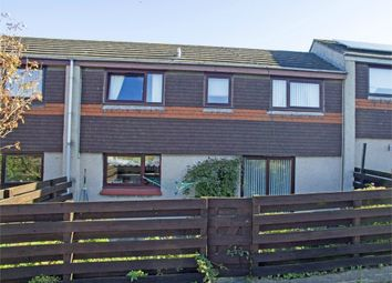 Thumbnail 2 bed end terrace house for sale in Deanhead Drive, Eyemouth, Scottish Borders