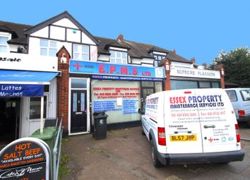 Thumbnail Commercial property to let in Goldings Hill, Loughton, Essex