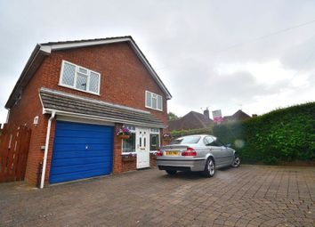 Thumbnail 5 bedroom detached house to rent in Old North Road, Royston