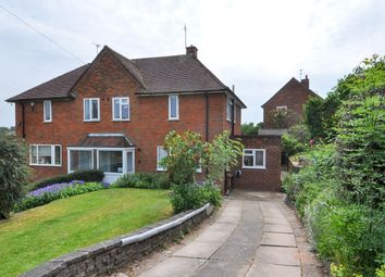 Thumbnail 3 bed semi-detached house for sale in Bramble Close, Bournville Village Trust, Northfield