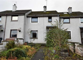 Thumbnail 2 bed terraced house for sale in Torr Gardens, Dores, Inverness