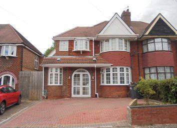 Thumbnail 3 bed semi-detached house for sale in Kilmorie Road, Birmingham