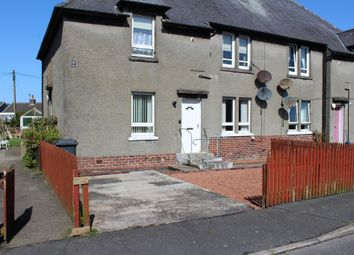 Thumbnail 2 bed flat for sale in 14 Mcdowall Drive, Stranraer